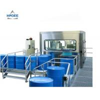 Quality 3 Phase Oil Bottling Equipment For Oil / Auto Oil Filling Machine CE Approval for sale