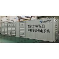 Buy cheap 20kV - Class Dyn11 Container Integrated Substation Outdoor Steel Housing from wholesalers