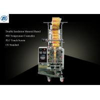 Quality Commercial Automatic Food Packing Machine , Customized Chocolate Packing Machine for sale