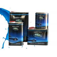 Quality Repair Automotive Paint Hardener , Fast Drying Clear Coat Paint For Car for sale