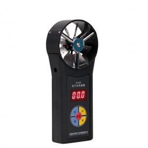 Quality CFJD5 mining digital anemometer wind speed meter for sale