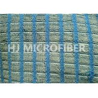 China 80% Polyester Mop Pad Microfiber Fabric Cloth Warp-Knitted , Micro Fiber Cloth on sale
