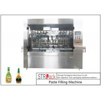 Quality Automatic Paste Filling Machine For Condiment , 350G Piston Salad Dressing Filling Machine for sale