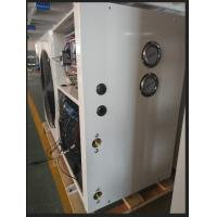 Buy cheap Swimming pool heat pump heater with R417A/R410 refrigerant CE Approved from wholesalers
