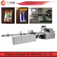 Quality PP PS PET PlastIc Cup Packing Machine for sale