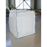 Quality Type A side stitch lock bulk bags ,  flexible intermediate bulk container for sale