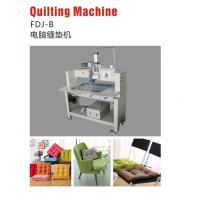 Quality Thick Cushion Quilting Machine for sale