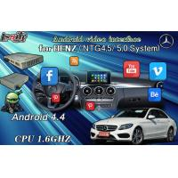 Quality Android Auto Interface GPS Navigation System With Mirror Link For Benz NTG5.0 for sale