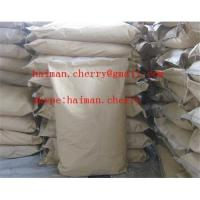 Quality Sell ammonium chloride feed grade for sale