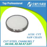 Quality OAW 0AW Multitronic 8 speed AT.AMT.DSG.CVT OAW331301B transmission cvt chain for sale