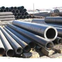 Quality ASTM A106/A53 Gr. B Seamless Steel Pipe for sale