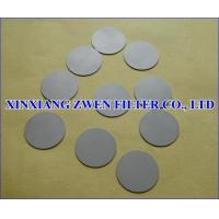 Buy cheap Titanium Frit from wholesalers