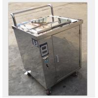 China Fast Making Money 49L Ultrasonic Golf Club Cleaner With Token Operating Function on sale
