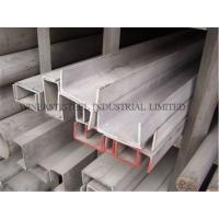 Quality Stainless Steel Profiles , Stainless Steel Structural Channel 310S for sale