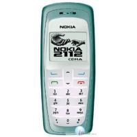 China CDMA Nokia 2112 unlocked original mobile phone on sale
