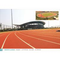 Quality Outside Recycled Olympic Sports Flooring For Tartan Track / Stadium Surface for sale