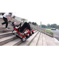 Buy cheap NF - WD100 Foldable& Portable Power Stair Chair Stretcher As First - Aid Devices from wholesalers