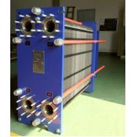 Buy Double Flat Plate Heat Exchanger Energy Saving For Paper Making Industry at wholesale prices