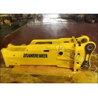 Quality Silence Type Excavator Rock Breaker , Hydraulic Breaker For Excavator CAT320 for sale