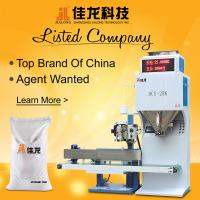 Quality Semi Automatic Grain Packing Machine For Packing Rice / Sugar / Granule Material for sale