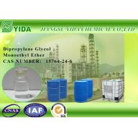 Buy cheap Non - Food Pesticide Products Dipropylene Glycol Monoethyl Ether Cas Number 30025-38-8 product