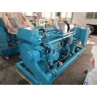Quality 45KW Cummins Diesel Marine Generator Cooled By Heat Exchanger / Radiator for sale