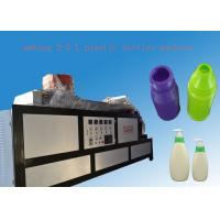 Buy cheap singal /double station extrusion plastic blow molding machine for pp pe plastic container product