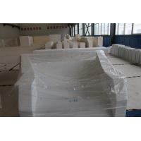 Buy cheap White Color Fire Retardant Bricks For Glass Smelting Furnace / EAF from wholesalers