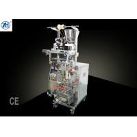 Quality Automatic Back Sealing Detergent Powder Packing Machine Electric Driven For Batch Cut for sale