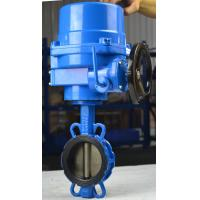 Quality good quanlity DN50 DN80 DN100 QT tyep motorized butterfly valve with intelligent romoted control with electric actuato for sale