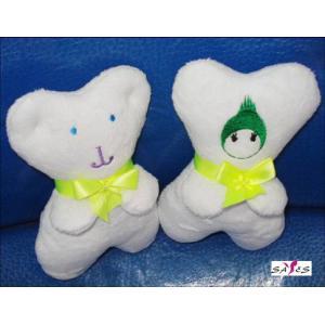 Best Polyster Fabric White Cartoon Plain Custom Throw Decorative ...