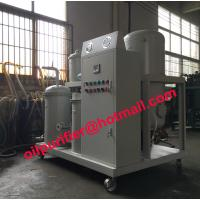 Quality Industrial Lubricant Oil Dehydration Equipment with Water Ring Vaccum Pump,high speed dewatering,degasification for sale