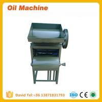 Buy cheap seed cooked machine /seed cooker/ oil factory product