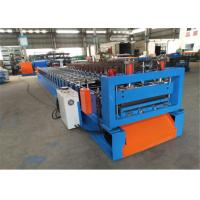 China 3 Ph Snap Lock Metal Roofing Machine , Clip Lock Roof Forming Machine on sale