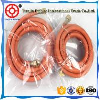 Quality High Quality flexible LPG Natural Gas Hose wire reinforce for Stove for sale