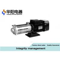 Quality 12v 2 Hp 5 Hp Water Storage Tank Booster Pump 0.37 Kw Environmental Application for sale