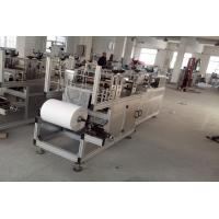 China Disposable Non Woven Cap Machine 6.5kw For Hospital Factory 800 kg AC380V on sale
