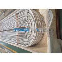 Quality Large diameter 25.4*2.11mm welding stainless steel pipe ASTM A213 S30403 for sale