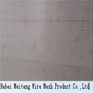 China custom make aluminum cast net aluminum plate aluminum mesh on sale