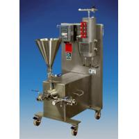 Quality Water powder mixer for solid in liquids for sale