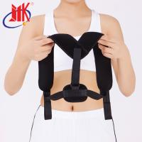 Quality Osky Body Braces Support Back Correction Belt Neoprene Material Dressing Type for sale