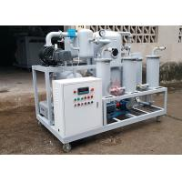 Quality High Vacuum Three-stage filter Circulating Insulating Oil Purification Machine for sale