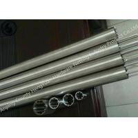 Buy cheap Profile Wire Screen/Wedge Slot Screen/Wedge Wire Filter Industrial/Filtration from wholesalers