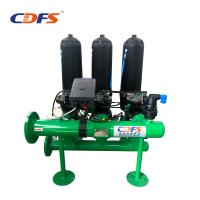 Quality Differential Pressure Automatic Disc Filter For Industry Water Filtration Cartridge for sale