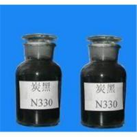 Buy cheap Sell N220/N330 Carbon Black /N550/N660 product