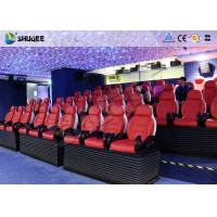 Buy cheap 5D motion Luxury red chair  5D Movie Theater with 6 special effect product