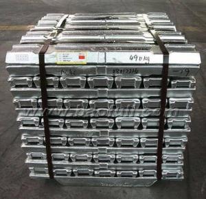 China Aluminium Alloy Ingot, Aluminium Alloy Ingot, Al Alloy on sale