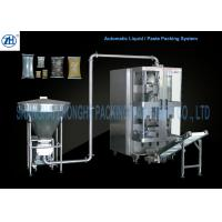 Quality Back Sealing Large Vertical Packing Machine AC 380V 50Hz 4.5kw0.7-0.8 Mpa  0.6m³/Min for sale