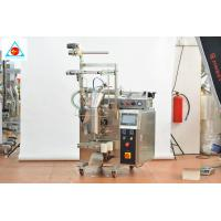 China Automatic high precision water oil fruit juice pouch packaging machine price on sale