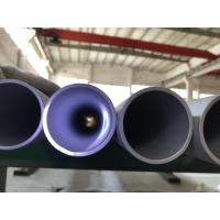 China ASTM A312 Seamless Pipe Steel , Seamless Stainless Tube TP316Ti 6 57*3.0*3010MM on sale
